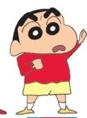 しんちゃん2.png